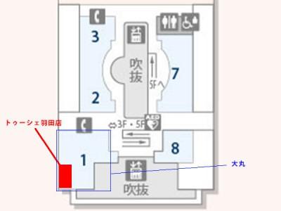 haneda_map