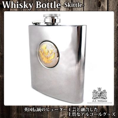skittle_menu